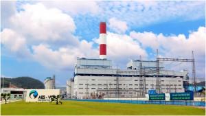 Nhà máy nhiệt điện Mông Dương II